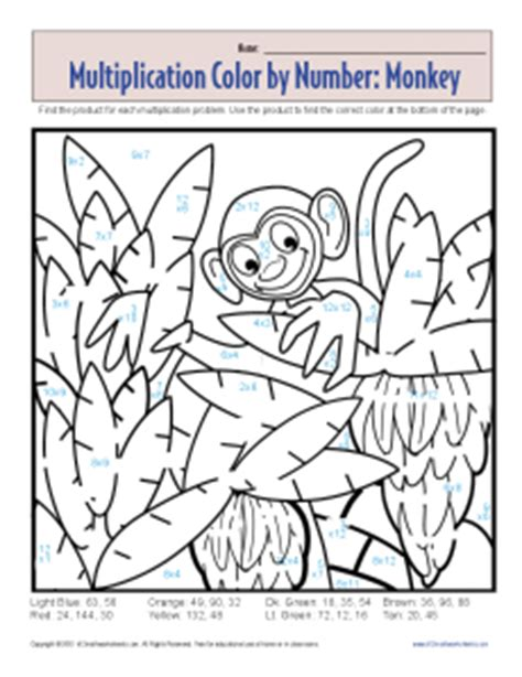 coloring multiplication worksheets 6th grade multiplication color by number monkey printable math