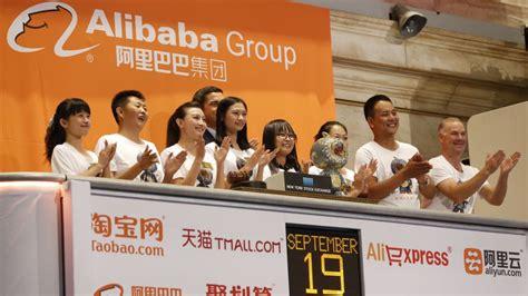 alibaba ipo how alibaba baba ipo posing a serious threat to amazon