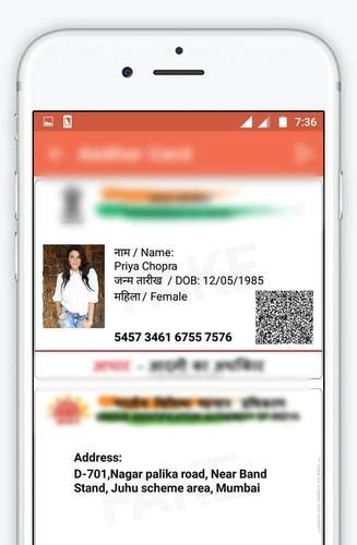 Joke Id Card Template by Id Card Apk Baixar Gr 225 Tis Social Aplicativo Para