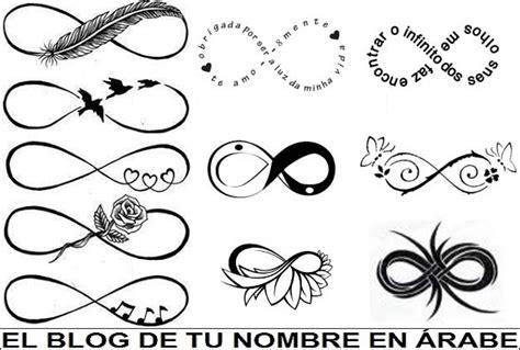 simbolo infinito con lettere tu nombre en 193 rabe los 50 s 237 mbolos m 225 s comunes para tatuajes
