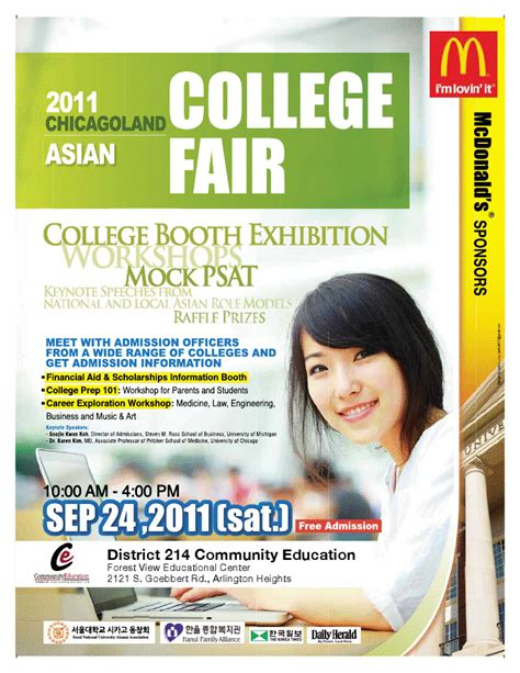 Forest Part Time Mba Tuition by 2011 Chicagoland Asian College Fair