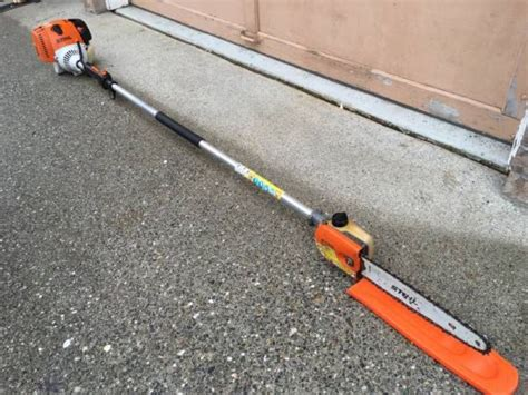 stihl hl  professional pole pruner tools machinery