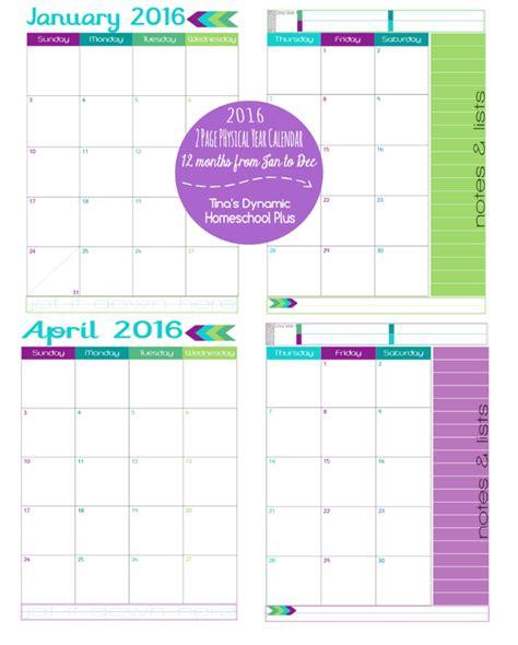 unique printable calendar 2016 two months per page calendar