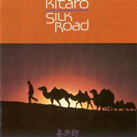 Cd Kitaro Silk Road index of caratulas k kitaro