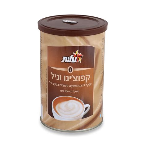 Powder Cappucino elite instant cappuccino powder vanilla flavored kosher