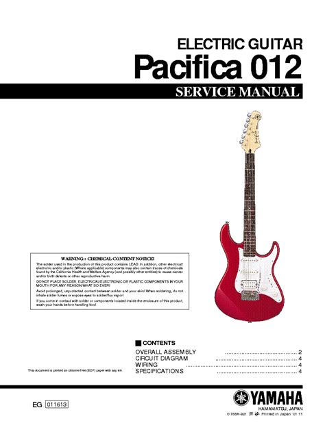 yamaha pacifica guitar wiring diagram single humbucker
