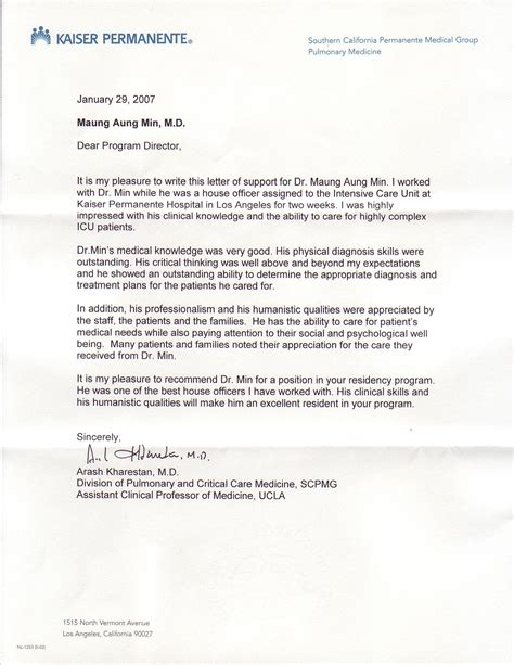 Reference Letter Quotes health care employee letter of recommendation quotes