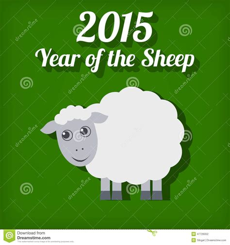 new year year of the sheep facts new year of the sheep 2015 vector illustration