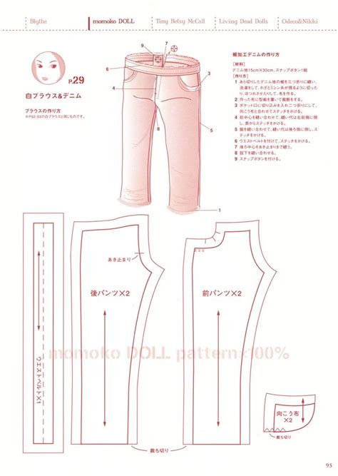 jeans pattern download 53 besten free momoko doll clothes patterns to download