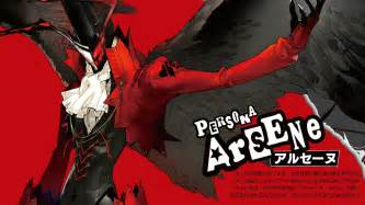 First look at the persona 5 hero s persona arsene