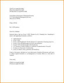 letter of freedom to marry template intent to marry letter best business template australian politics october 2014