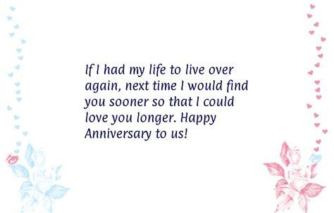 wedding anniversary cards for husband in urdu anniversary quotes for husband quotesgram