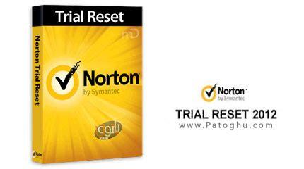 trial resetter norton 2014 resursturtle blog