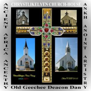 alternative house music church house old geechee deacon dan music alternative