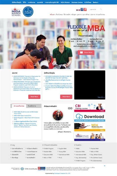 Nida Mba Program by Showcase Nida Business School Flexicontent Advanced