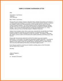 dismissal appeal letter template 7 academic dismissal appeal letter appeal letter 2017 10 academic dismissal appeal letter example lease template