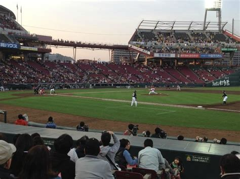 vision bild mazda zoom zoom stadium hiroshima