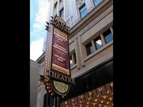Kemeja Mn Shine Square best theaters in minnesota 171 wcco cbs minnesota