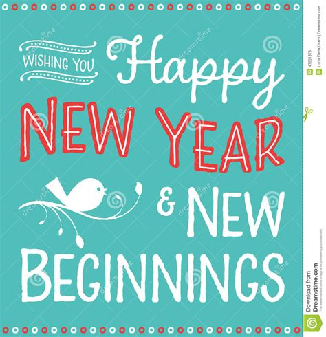 year card stock vector image