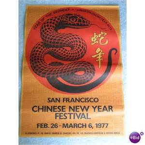 new year 1977 snake element 1977 year of the snake new year poster on ebid