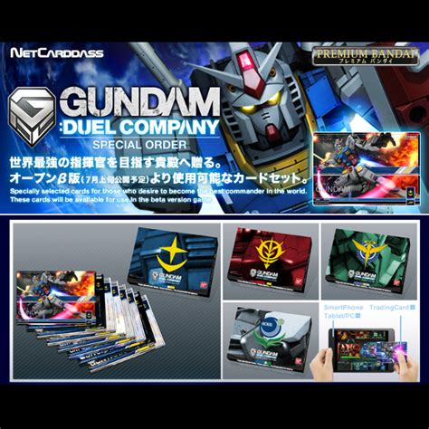 gundam duel company special order ms special deployment set gdc00 premium bandai 香港 大人和