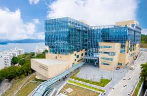 Hkust Mba Electives by Home Hkust Msc In International Management