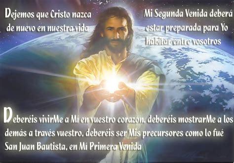 imagenes d jesucristo con frases jesus frases lindas com movimento imagui