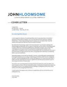 nano letters cover letter nano letters cover letter 54 images 283 cover letter