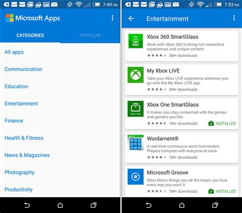 microsoft android apps how to find your microsoft apps for android the easy way