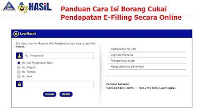Bilakah Tarikh Akhir Isi Borang E Filing Lhdn 2015 | cara isi e filling online borang cukai pendapatan lhdn
