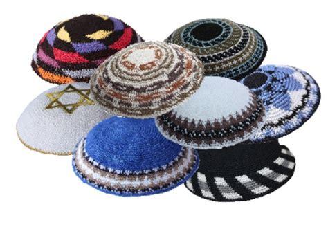 knit kippot for bar mitzvahs mixed basket knit kippah item km knit kippot