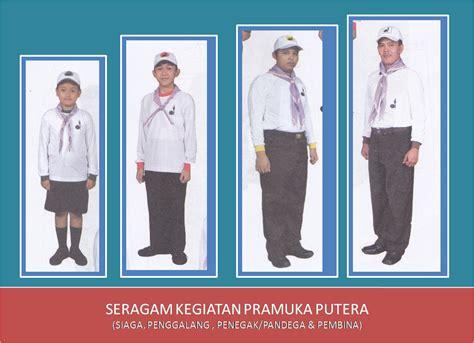 Seragam Pramuka Lengan Panjang Ensiklopedia Pramuk Seragam Kegiatan Siaga Penggalang