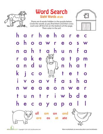 easy printable word searches for kindergarten easy word search easy word search word search and