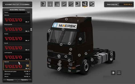 volvo fh   generation  nikola edit truck mod ets mod
