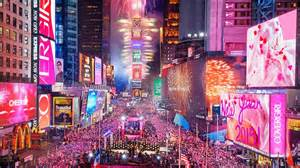 2017 times square ny new years eve ball drop live