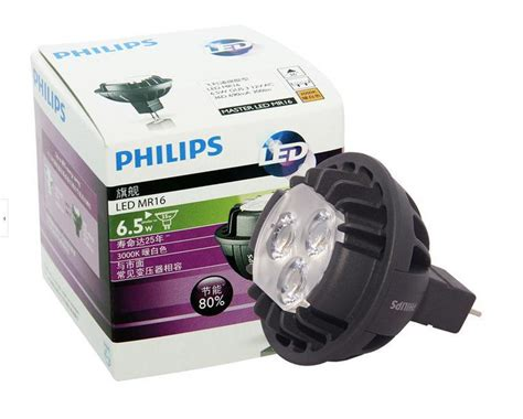 Lu Philips Led Bulb 7 Watt philips master led 12v ac 6 5w 7w 24d mr16 gu5 3 dimmable