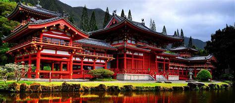 1325201898 le japon le japon le japon arts et voyages