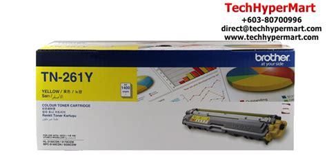 Toner Tn 261 price comparisons tn 261 black toner original