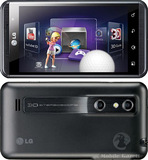 lg 3d mobile lg optimus 3d mobile gazette mobile phone news