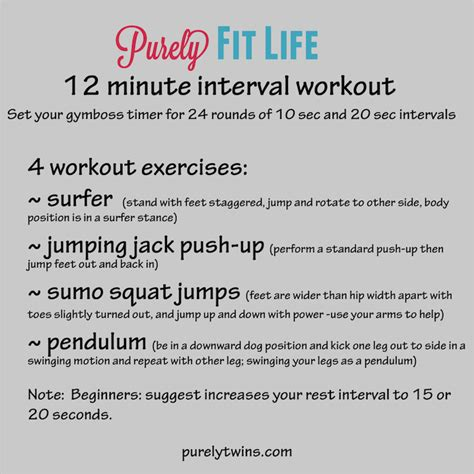 12 minute leg burner interval home workout