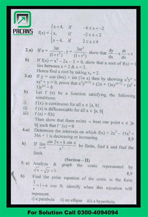 paper pattern bsc punjab university bsc punjab university mathematics a past paper 2011