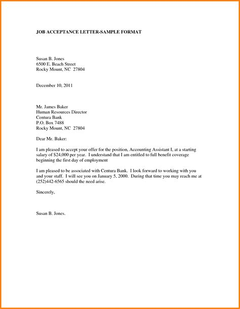Offer Letter Acceptance Mail Format 5 Email For Accepting Offer Letter Cashier Resumes