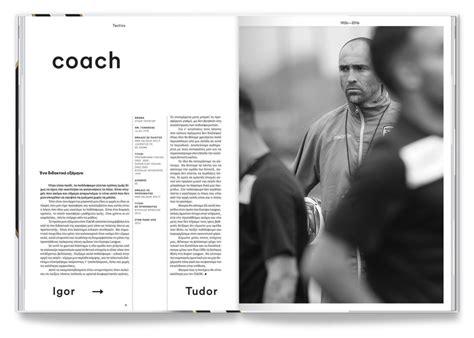 design magazine submissions toumba magazine european design