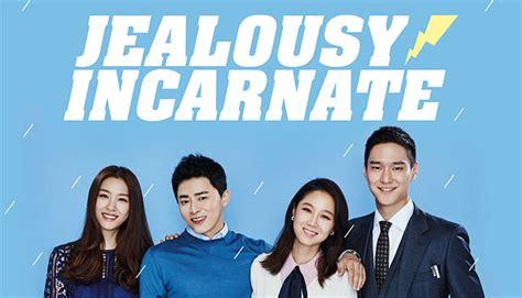film korea jealousy incarnate jealousy incarnate 질투의 화신 watch full episodes free on