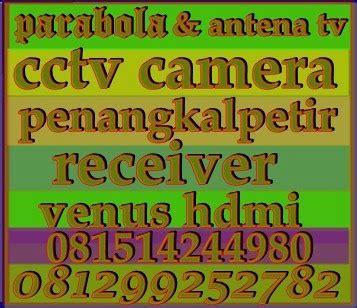Dijamin Connector Hdmi To Hdmi Connector Hdmi F F vikri ahli parabola digitall antena tv