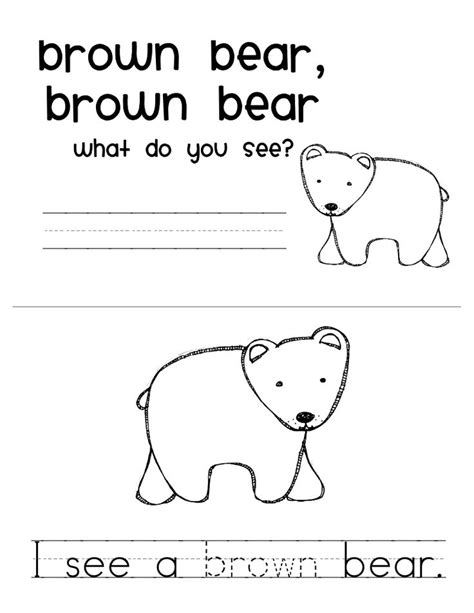 printable coloring pages for brown bear brown bear brown bear brown bear what do you see printable mini book