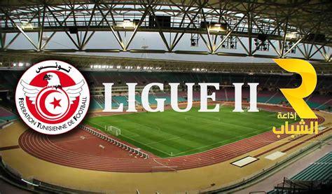 Calendrier Can U23 Can U23 Le Malghache Hamada El Moussa Pour Le Match