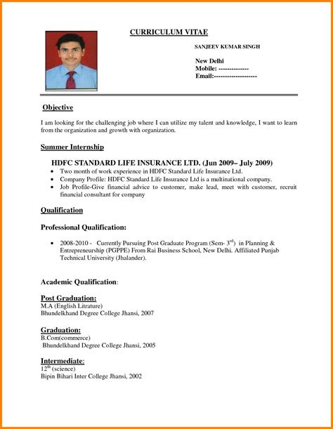 resume format for teaching in india pdf cv format for teaching best resume format for teaching cv and resume format pdf resume