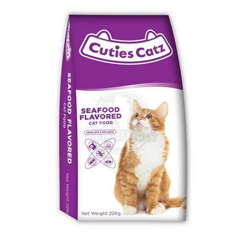 cuties catz seafood flavored cat food