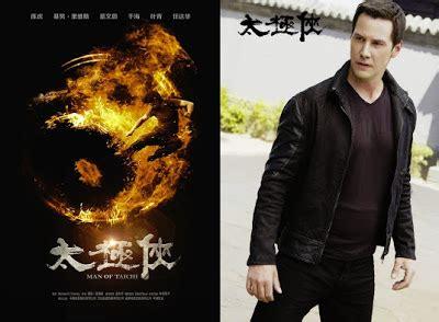 film iko uwais man of taichi trailer of man of tai chi starring keanu reeves